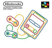 Super Famicom Photographic Print