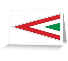 Roundel of the Hungarian Air Force Greeting Card