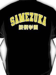 Samezuka Academy (鮫柄学園) T-Shirt