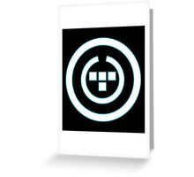TRON Lives Greeting Card