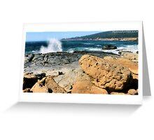#579   A Splash Of Sonoma Greeting Card