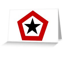 Roundel of the Indonesian Army Aviation Greeting Card