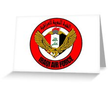 Emblem of the Iraqi Air Force  Greeting Card