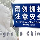 China Signs 00 Safety First in Nanjing by Keith Richardson