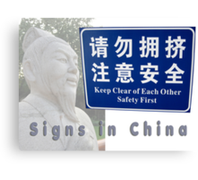 China Signs 00 Safety First in Nanjing Canvas Print