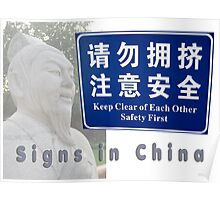 China Signs 00 Safety First in Nanjing Poster