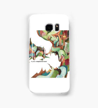 NUJABES METAPHORICAL MUSIC R.I.P Samsung Galaxy Case/Skin