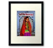 COLORFUL KUTCH Framed Print