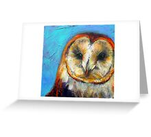 Insight: Barn Owl Greeting Card