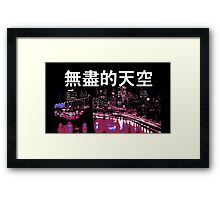 Dystopian Vapourwave Lifestyle Framed Print