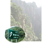 China Signs 09 Climbing Lane at Huang Shan by Keith Richardson