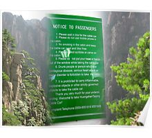 China Signs 10 Cable Car at Huang Shan Poster