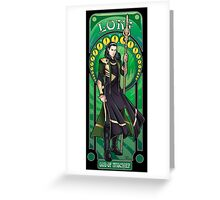 Loki from Thor The Dark World Greeting Card