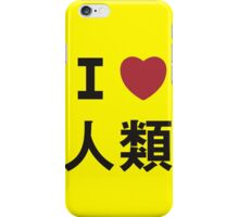 No Game No Life I Love Imanity Humanity NGNL Anime T Shirt iPhone Case/Skin