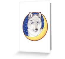 Dreamcatcher Wolf Greeting Card