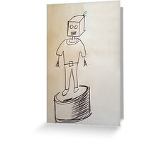 The Trophy Greeting Card