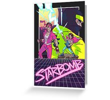 Starbomb II Greeting Card