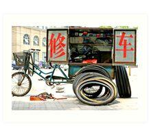 Bicycle Repair Station Art Print