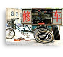 Bicycle Repair Station Canvas Print