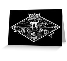 Ultimate Pi Day 2015. Pi. Pie. Black version this time. Greeting Card