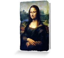 Mona Lisa Restored Greeting Card