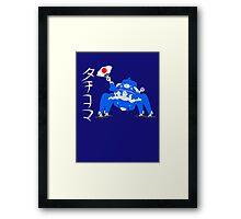 Ghost In The Shell Tachikoma Framed Print
