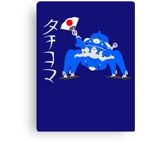Ghost In The Shell Tachikoma Canvas Print