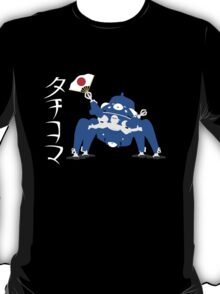 Ghost In The Shell Tachikoma T-Shirt