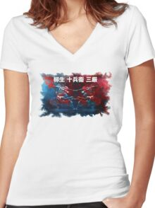 Yagyu Jubei Mitsuyoshi Women's Fitted V-Neck T-Shirt