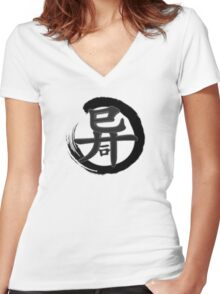 Chinese words,writing brush,ink Women's Fitted V-Neck T-Shirt