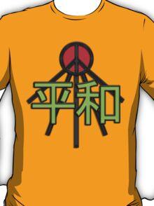 Peace (Japanese)... T-Shirt