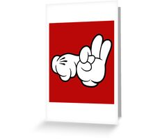 Funny Fingers. Greeting Card
