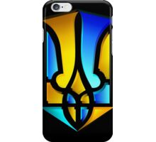 Blue and Yellow Tryzub iPhone Case/Skin