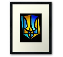 Blue and Yellow Tryzub Framed Print