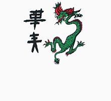 Joe Strummer Dragon Unisex T-Shirt