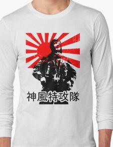 Shimpū Tokkōtai (Kamikaze)... Long Sleeve T-Shirt