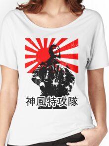Shimpū Tokkōtai (Kamikaze)... Women's Relaxed Fit T-Shirt