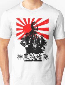 Shimpū Tokkōtai (Kamikaze)... T-Shirt