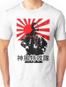 Shimpū Tokkōtai (Kamikaze)... Unisex T-Shirt