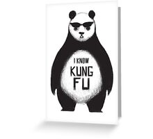 I know Kung Fu Greeting Card