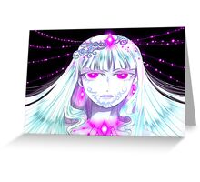 Hologram Girl 1 Greeting Card