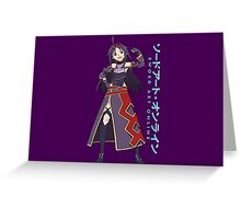 Sword Art Online- Yuuki Greeting Card