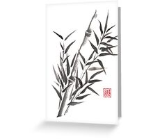 No doubt bamboo sumi-e painting Greeting Card