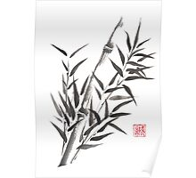 No doubt bamboo sumi-e painting Poster