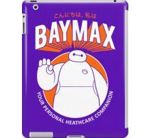 Baymax iPad Case/Skin