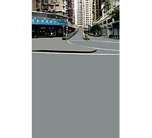 asphalt Photographic Print