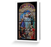 He is Risen Greeting Card