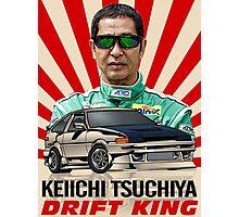 Keiichi Tsuchiya Photographic Print