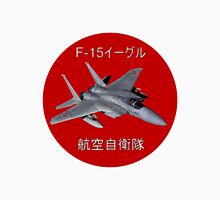 F-15 Eagle Japanese Self Defence Force(JASDF) Unisex T-Shirt