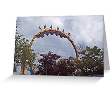 Carnival Ride Greeting Card